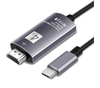 Wholesale High Speed HDTV 4K 1.8m USB 3.1 Type C to HDMI Cable