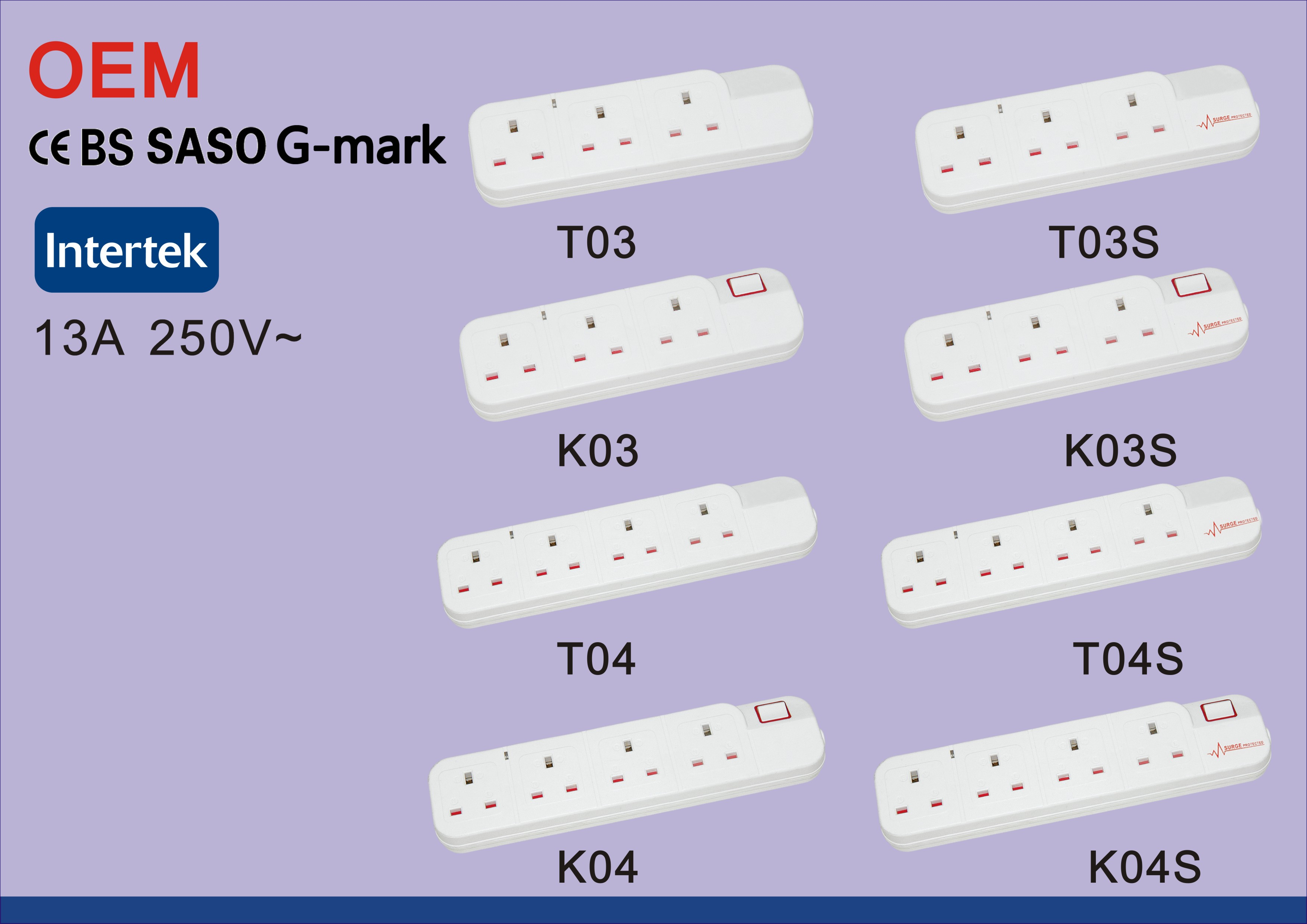BS Approval 4 Way UK Power Strip with Surge Protection