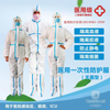 Non-woven Disposable Coverall Protective Clothing with FDA